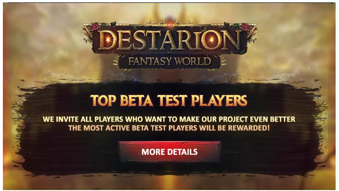 beta-test-en.png