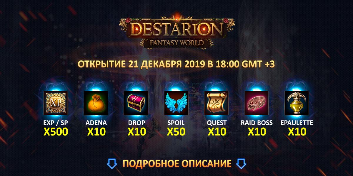 promo-eternal-ru.jpg