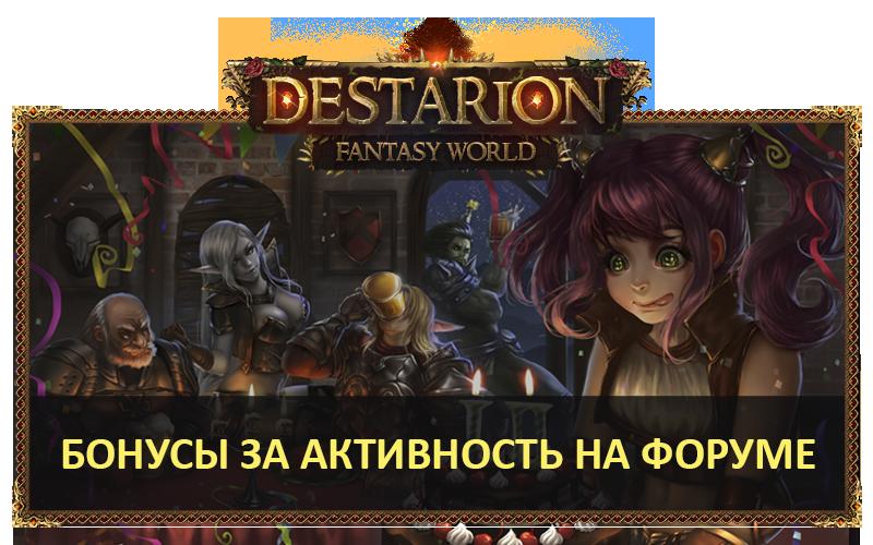forum-ru.png