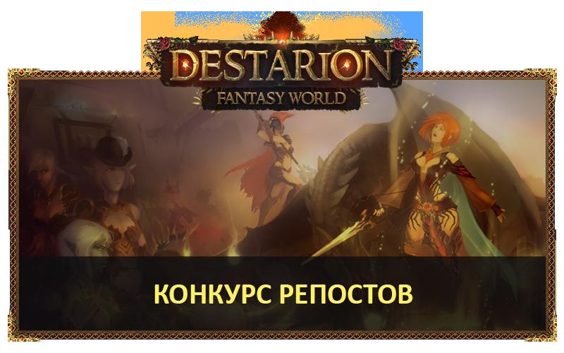 repost-ru.png