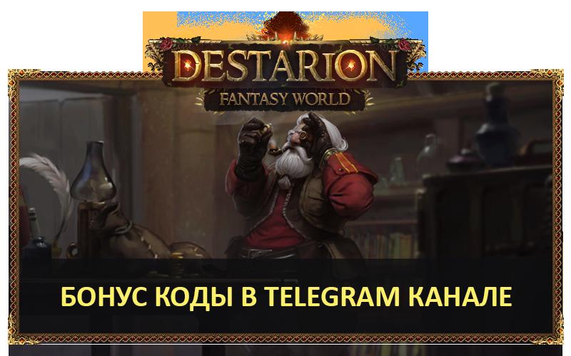 telegram-ru.png